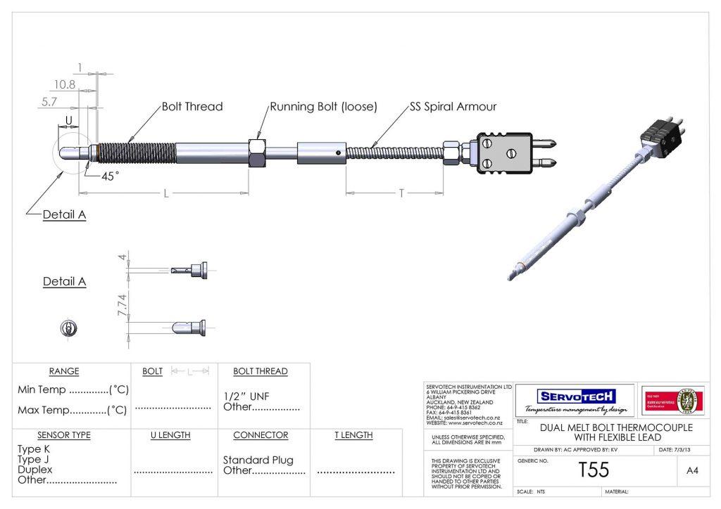 T55 DUAL FLEXIBLE